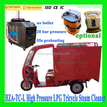 HZA-TC-L LPG Good Quality Water Pump Car Carpet Washer/Mobile Car Wash Equipment For Sale Used