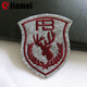 custom embroidery sport jiu jitsu patch