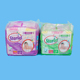 ISO 9001 Low Price B Grade Good Absorption Lovely Sleepy Disposable Nappy Baby Diaper
