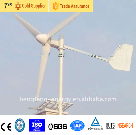 Permanent direct drive 200w wind turbine price
