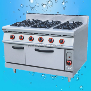 2016 hot sale 6 burner industrial gas burner(ZQW-889900)