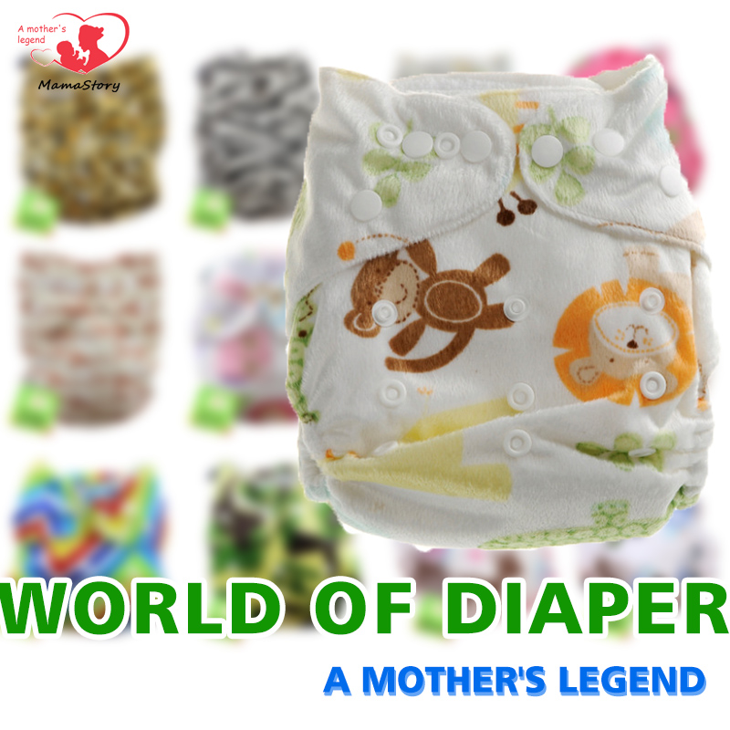 BAMBOO CHARCOAL Washable Diaper pants Cloth Nappy adjustable Baby Pocket Nappy Cloth Reusable Diaper
