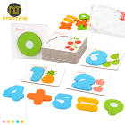 Children's Educational Digital Letters Teaching Math Card Printing