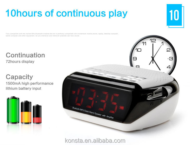 hotel digital radio with alarm clock mp3 wireless buy digital radio analog alarm clock radio. Black Bedroom Furniture Sets. Home Design Ideas