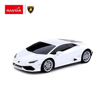 Rastar White Color Mini Lamborghini Kids Electric Toy Car Model