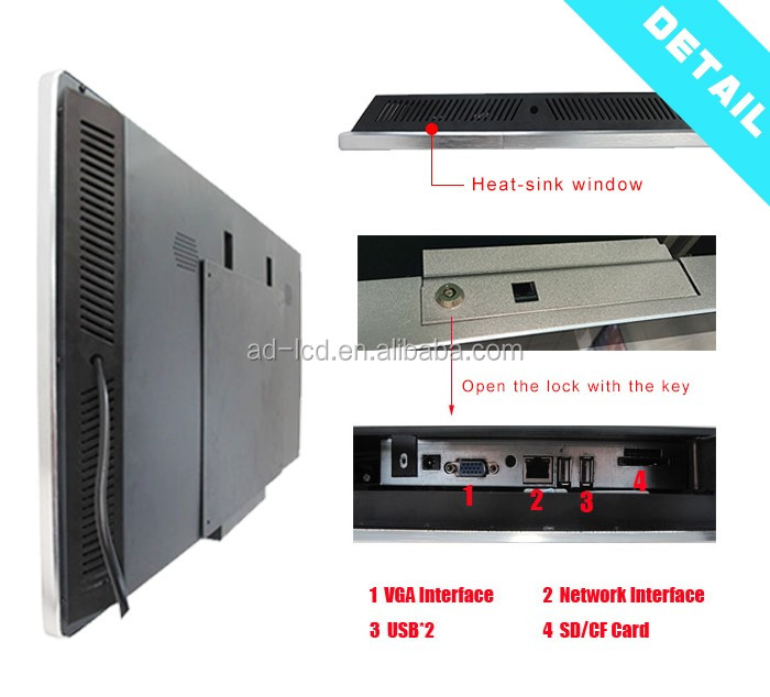 27 inch portable digital signage mini pc digital signage