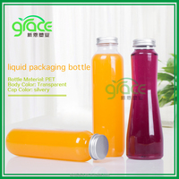 250ml factory price 2017 china supplier FDA pet juice bottle