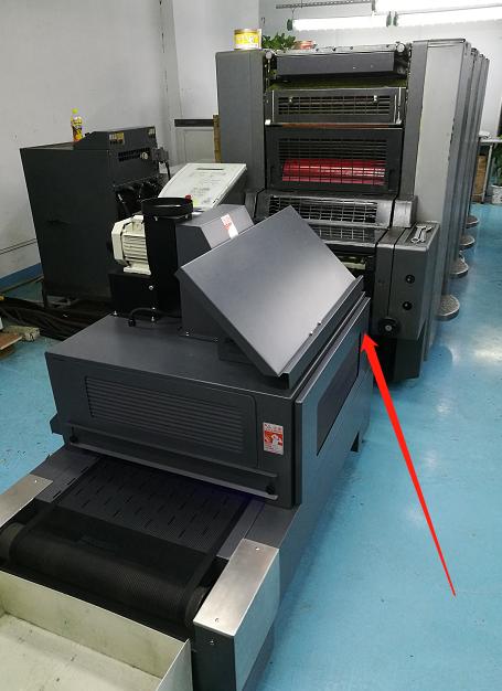 uv and UV LED for offset printer