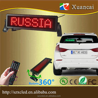 Russian letter with wireless remote control Red Good advertisng toys LED bars message light for driver display