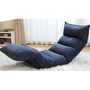 Japanese style floor long leisure adjust single sofa chair lazy boy legless sofa chair
