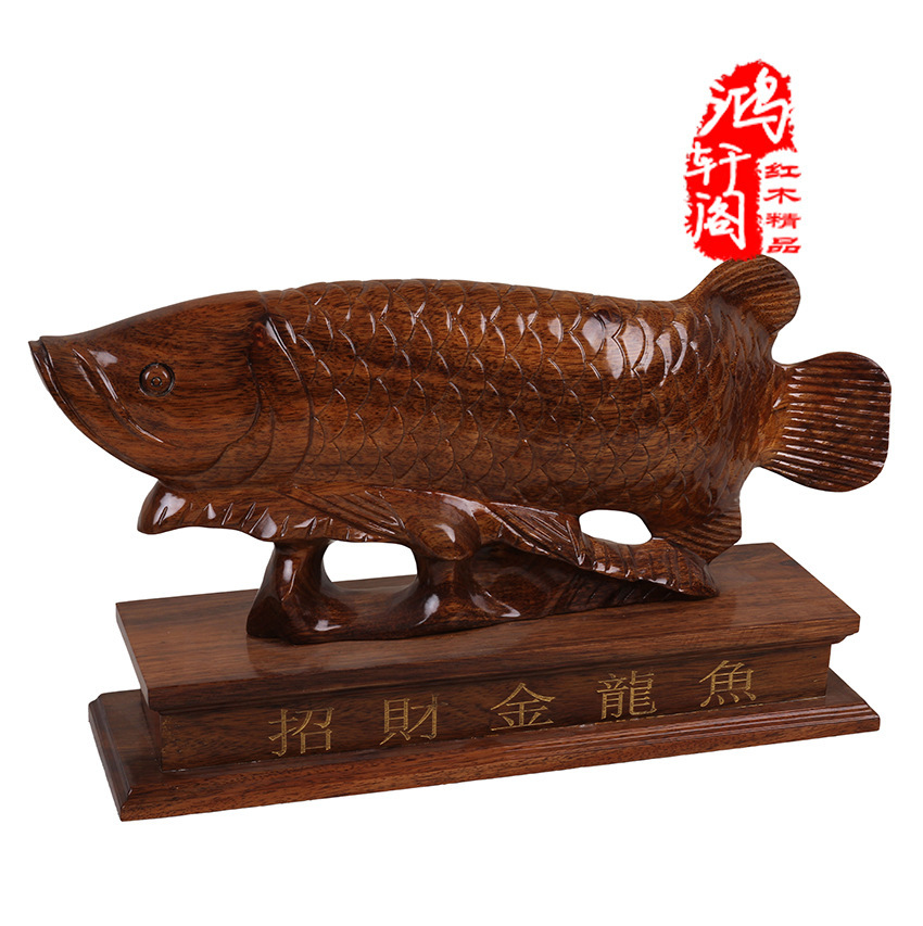 Hongxuan Court carving small pieces of wood crafts, Lucky Arowana wooden ornaments, home office gifts.