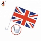 Wholesale Cheap Custom Polyester British Car Window Flag