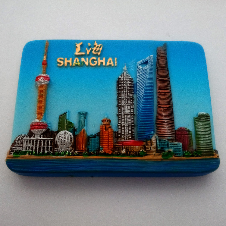 China Shanghai Scenery Wall Stickers Oriental Pearl Tv: 3D Fashion China Shanghai Oriental Pearl Radio & TV Tower