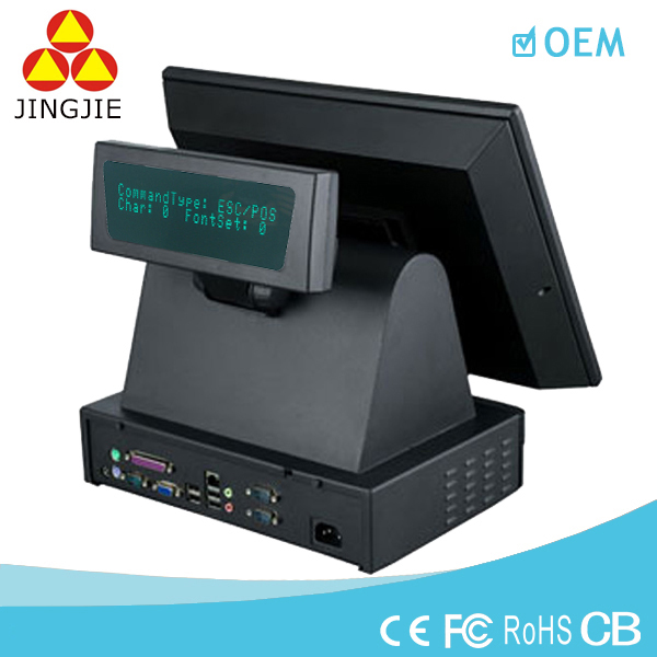 High quality cheap all in one pos terminal on hot sell