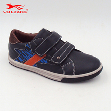 Cheap Kids Latest Buy Casual Shoes for Online In Pakistan