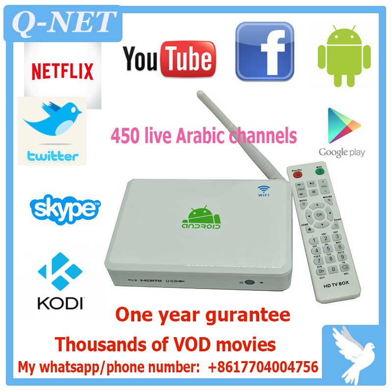 Best Arabic IPTV Box Free TV with Free HD Arabic channels Quad Core Android  TV Box better than LOOLBOX MAG250 MCV TV box - drone4sky