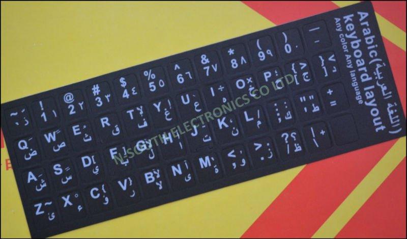 Clavier D'ordinateur Portable Arabe Pour Toshiba Satellite