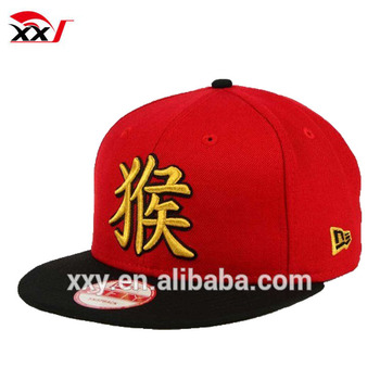 a7eef428 Top Selling Custom Snapback Hats Fashion Summer 100% Wool Hat No Minimum -  Buy Cheap Custom No Minimum Wholesale Snapback Hats,100% Wool Snapback ...