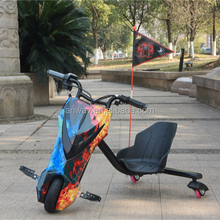 360 3 wheels electric smart drifting trike scooter
