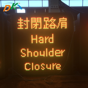 Traffic led screen display module,road safety display sign/VMS screen
