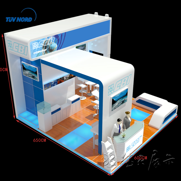 Portable exhibition booth product display modular trade show booth