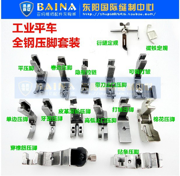 2017 Lot 15PC Presser Foot Feet Industrial Flatbed Sewing Machine Part  Accessories for Brother Juki Sincer Typical Yamato Siruba