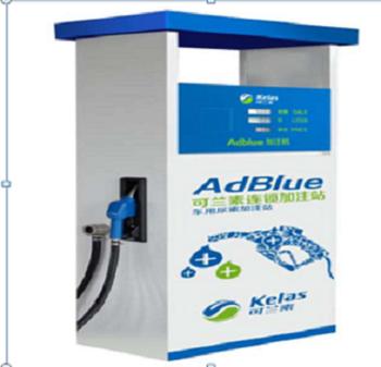 adblue def aus32 vehicle urea filling station buy adblue filling station adblue filling system. Black Bedroom Furniture Sets. Home Design Ideas