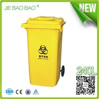 HDPE 240L Plastic Hospital Street Waste Bins Garden Yellow Color