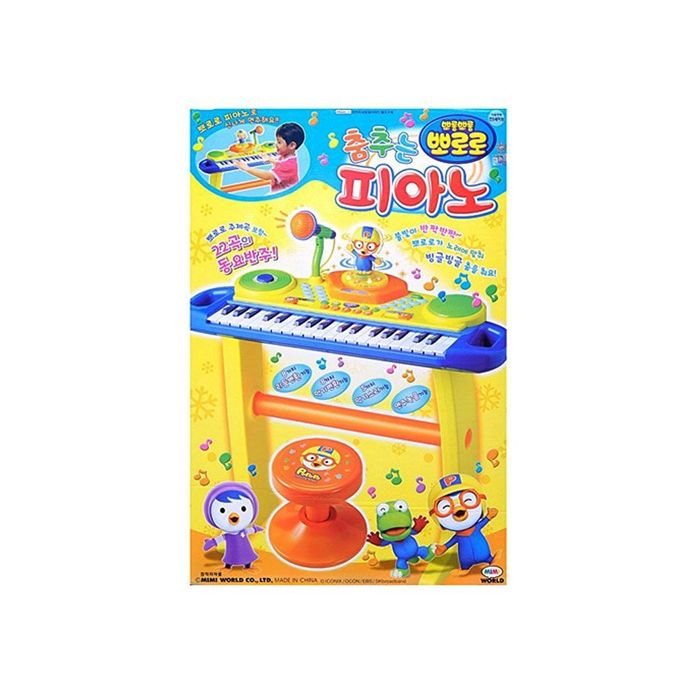 Mimi World Pororo Piano Early Development Toy Baby and Kids Music and Sound Playing Mate Pororo-Singing Friends