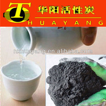 325mesh Oil Decolorization's Grade wood based activated carbon