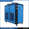Package Air Cooled Chiller Unit Package Air Conditioner