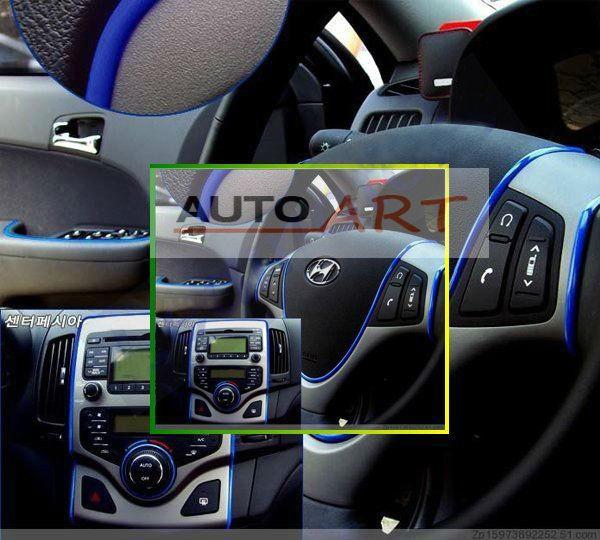 Auto interieur buitenkant sticker 4mm blauw sierlijst for Interieur auto schoonmaken