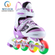 Lovely Aluminum Inline Skate Speed Skating Shoes For Boys Girls