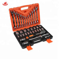 "China High Quantity 37 PCS 1/2"" Socket Wrench for Sales ,High Quality Hand Tools"