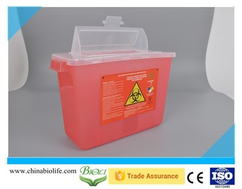 2 Gallon Medical Waste Container