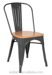 metal back chair with wooden seat/ stackable dining furniture