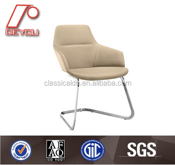 Arper Aston Conference Chair, Lower Back Office Chair YM T