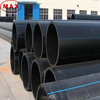 City and town water supply used pipe HDPE PE100 plastic water pipes/pipeline