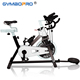 Multi-functional Indoor Fitness Cycle Bike Exercise Bike with Computer Monitor and Heart Pulse Sensors