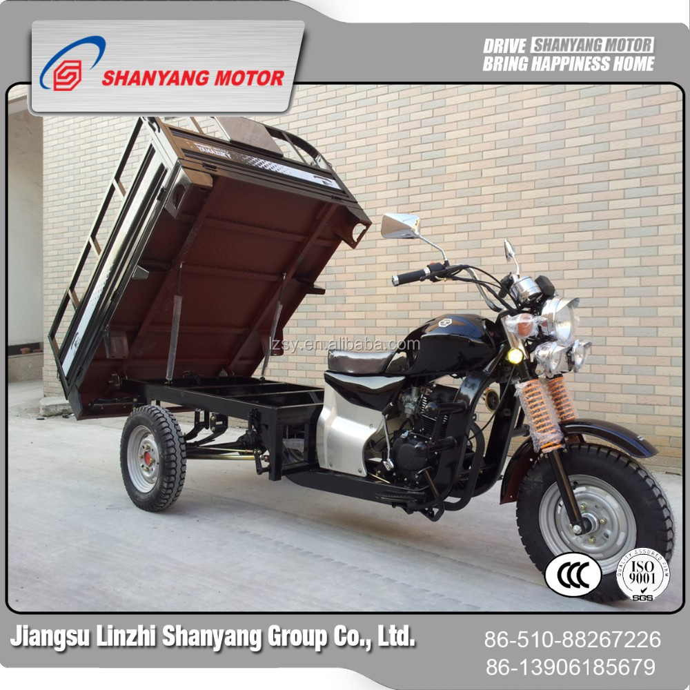 SY150ZH-A 150CC Low price motorized tricycles truck cargo scooter motor