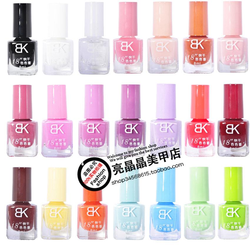 Free Shipping Bk Oil Quick Dry Nail Polish Nail Polish Oil 22 Candy Nude Skin Color