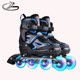 India hot selling New design PU flashing roller wheels street inline skates