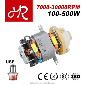 10000 rpm 240v 250 watt small electric low rpm high torque for 10000 rpm dc motor
