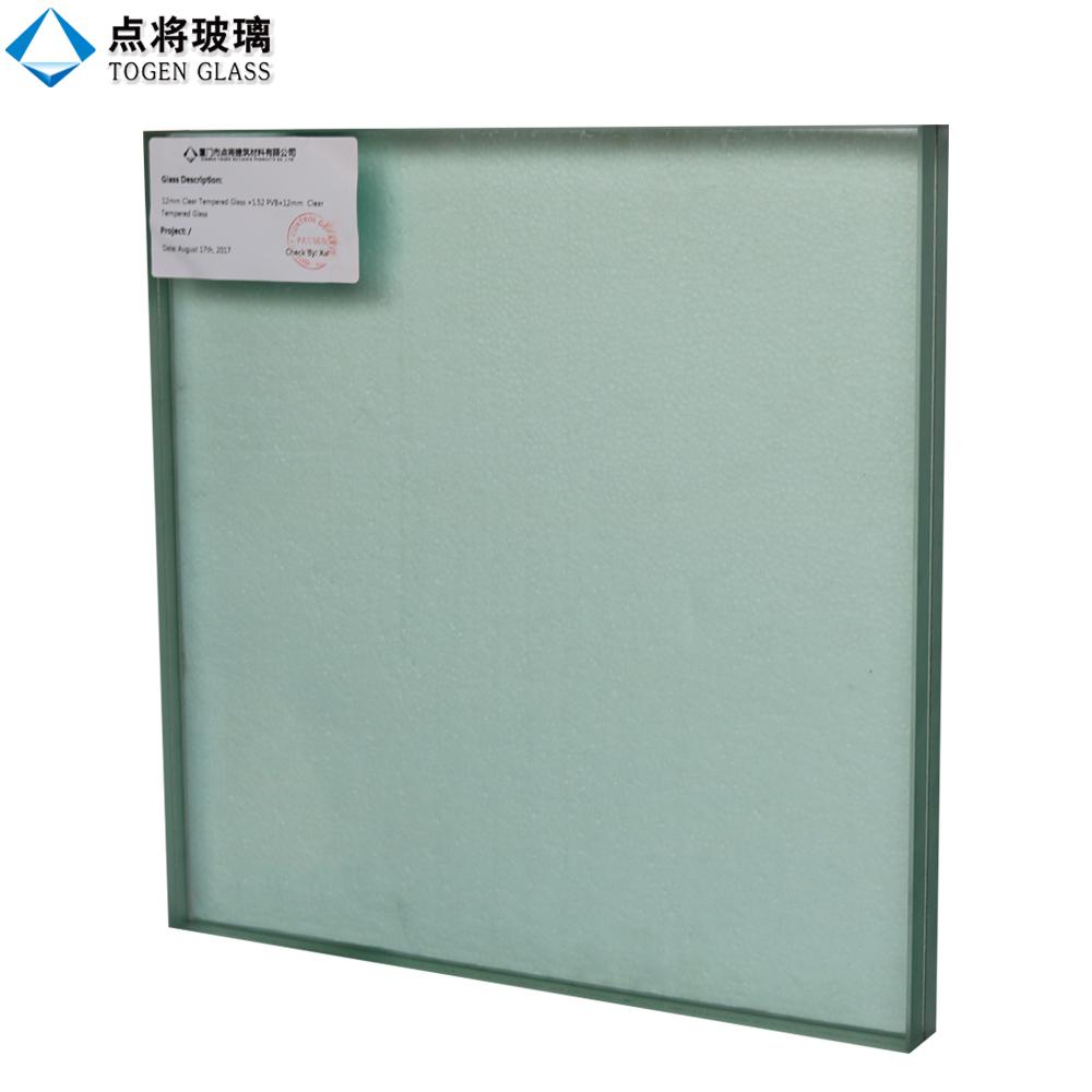 Aislamiento térmico de doble panel claro templado de vidrio laminado