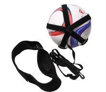 middle and primary school children's football training auxiliary soccer rebound bag