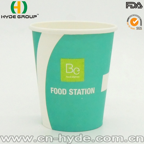 Disposable Hot Chocolate Any Colors Printed Hot Paper Cup