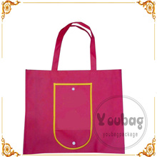 oem production fashion reusable bags factory export non woven bag yellow colour