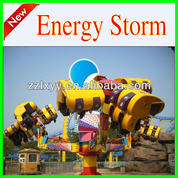 popular !! amusement equipment rides with high quality Energy Storm for sale
