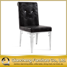 leather luxury dining chair living room furniture c214
