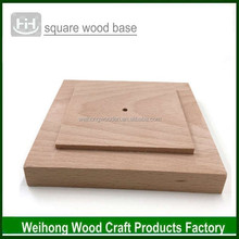 high quality square trophy wooden base in beech wood